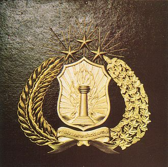 Indonesian National Police - Indonesian National Police emblem