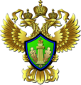 Emblem of Rosprirodnadzor.png