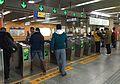 Entry faregates in Beigongmen Station (20151106162416).jpg