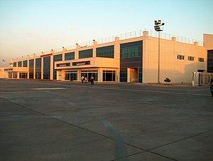 Erkilet International Airport - Image: Erkilet Airport 2