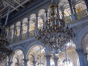 Hermitage Museum - The Pavilion Hall