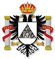 Escudo otorgado por Carlos V, a la Villa Imperial de Potosí, 1547.JPG