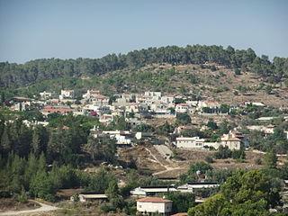 Eshtaol Place in Israel