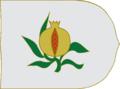Estandarte del Reino de Granada.png