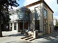 Exteriors of Nahum Gutman's Museum P1080310.JPG
