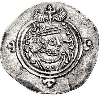Farrukh Hormizd Persian prince