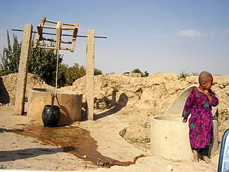 Water well - A dug well in a village in Faryab Province, Afghanistan.