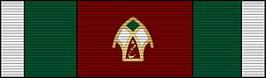 Order of Fath - Image: Fath Medal 3rd Order
