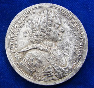 Treaty of Nystad - Image: Fe Medal 1721 Treaty of Nystad Peter the Great, Obverse
