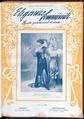 Feminine Elegance- Fortnightly Fashion Review, Number 7 WDL11720.pdf