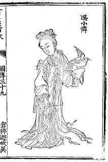 Feng Xiaolian Chinese empress