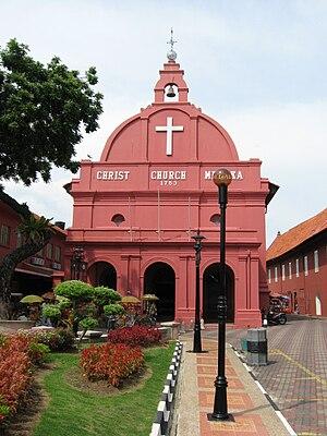 Christ Church (Melaka) - Image: Firstchurchmelaka