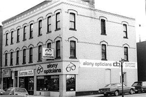 Fitzgerald's Stearns Square Block - photo c. 1980-82