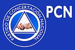 National Coalition Party (El Salvador)