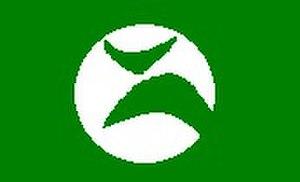 Nishihara, Kumamoto - Image: Flag of Nishihara Kumamoto