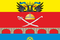 Flag of Olginskoe (Rostov Oblast).png