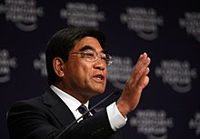 Description de l'image  Flickr - World Economic Forum - Fu Chengyu - Annual Meeting of the New Champions Tianjin 2008.jpg.