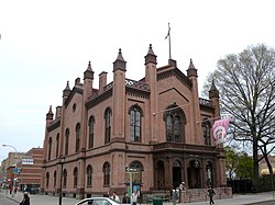 Flushing Town Hall, now a cultural center[۱]