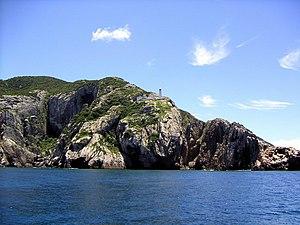 Cabo Frio Lighthouse - Cabo Frio Lighthouse