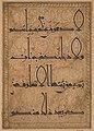 Folio from a q manuscript 1180.jpg