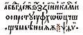 Font printing Mamonichey.jpg