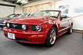Ford Mustang (2217471618).jpg