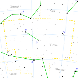 Fornax constellation map ru lite.png