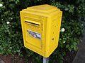 France letter box photo 1.JPG