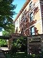 Fraser Mansion Washington DC.JPG