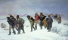 1812 Overture - Wikipedia