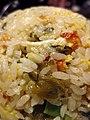 Fried rice by udono in Shinjuku, Tokyo.jpg