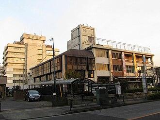 Fuchū, Tokyo - Fuchū City Hall