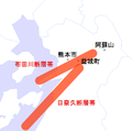 Futagawa-Hinagu Fault Zone.png