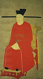 Seated Portrait of Emperor Gaozong
