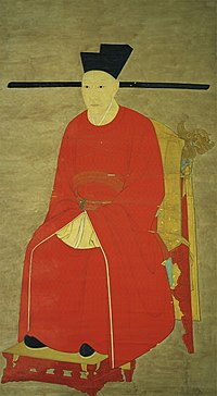 Gaozong Of Song.jpg
