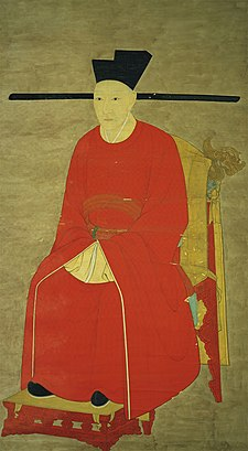A portrait of Emperor Gaozong of Song (r. 1127-1162), National Palace Museum, Taipei Gaozong Of Song.jpg