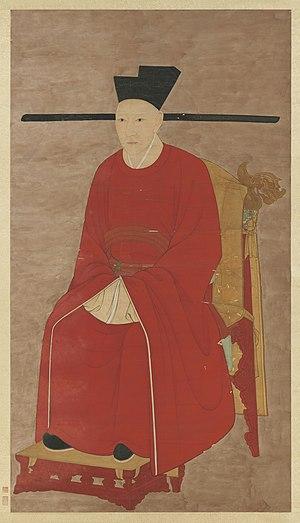 Gaozong of Song