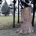 Gdańsk. Pomnik harcerzy.JPG