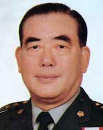 Hau Pei-tsun - Hau Pei-tsun as a general officer of the Army.