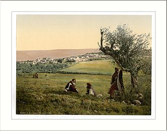 Institute for Palestine Studies - Image: General view Cana of Galilee Holy Land