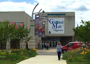 Global Mall at the Crossings - Entrance A (upper level, north wing) Global Mall at the Crossings (May of 2016).