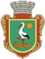 Gnizdychiv gerb.png