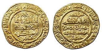 Al-Hakam II - Dinar of al-Hakam II c. 969 AD