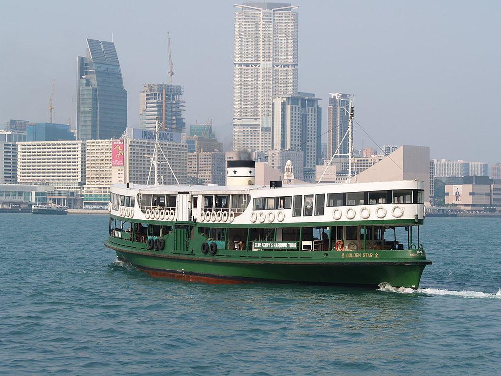 https://upload.wikimedia.org/wikipedia/commons/thumb/0/01/Golden_star_ferry_at_Hong_Kong.jpg/1024px-Golden_star_ferry_at_Hong_Kong.jpg
