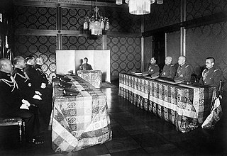 <i>Gozen Kaigi</i> Conference convened in the presence of the Japanese emperor