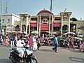 Grand Centre Shopping Complex - Grand Road - Puri 20180126140652.jpg