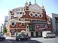 Grand Opera House, Belfast - geograph.org.uk - 462615.jpg