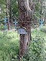 Grave crosses in Brahin - Zagorodskoje cemetery 2 - br 1900 AD.jpg