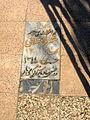 Gravestone of Shahr Banu Tallaei (1921 - 1956 ) - Khorombak cemetery - Nishapur.JPG