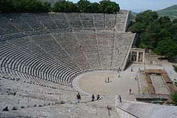 Greece Epidauros - ancient theatre.jpg